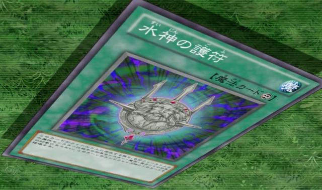 File:SeaLordsAmulet-JP-Anime-ZX.png
