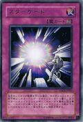 Spacegate-TDGS-JP-R
