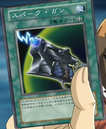 File:SparkBlaster-JP-Anime-GX-AA.png