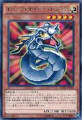 ToonCyberDragon-CORE-JP-R