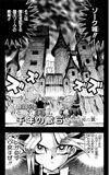 Yu-Gi-Oh! - Duel 055