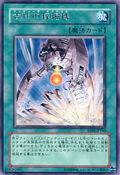 AncientGearDrill-EE04-JP-R