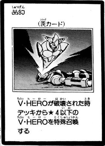File:Apparition-JP-Manga-GX.jpg