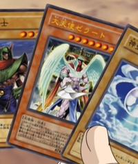 ArchlordZerato-JP-Anime-GX