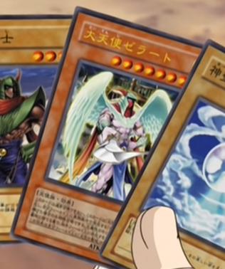 File:ArchlordZerato-JP-Anime-GX.png