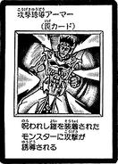 AttackGuidanceArmor-JP-Manga-DM