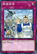 BacktotheFront-COTD-JP-C