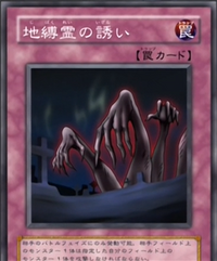 CalloftheEarthbound-JP-Anime-DM