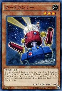 File:CardTrooper-SD27-JP-C.png