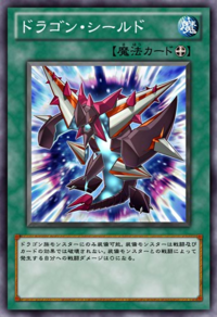DragonShield-JP-Anime-ZX