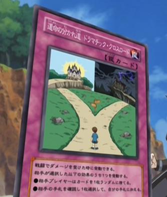 File:DramaticCrossroads-JP-Anime-GX.png