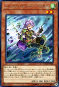 ElementsaberMakani-FLOD-JP-R