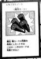 ExhaustNote-JP-Manga-AV.png
