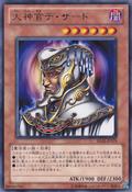 GreatDezard-BE02-JP-R