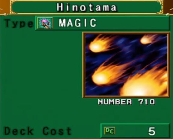 File:Hinotama-DOR-EN-VG.png
