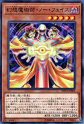 IllusionistFacelessMagician-DP19-JP-C