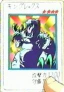 KingRex-JP-Anime-Toei