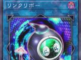 Episode Card Galleries:Yu-Gi-Oh! VRAINS - Episode 050 (JP)