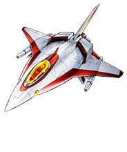 File:LordBritishSpaceFighter-DULI-EN-VG-NC.png