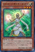 LuminaLightswornSummoner-DS14-JP-UR
