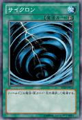 MysticalSpaceTyphoon-ST13-JP-OP