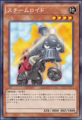 Steamroid-JP-Anime-AV