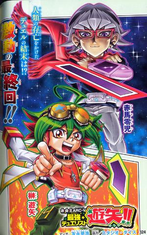 Strongest Duelist Yuya 15
