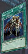 TheWarriorReturningAlive-JP-Anime-DM