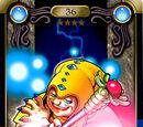 Yellow Hecate (Bandai Sealdass)