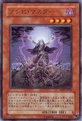 ZombieMaster-TAEV-JP-R