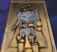 Attack Guidance Armor Yu Gi Oh Fandom Powered By Wikia