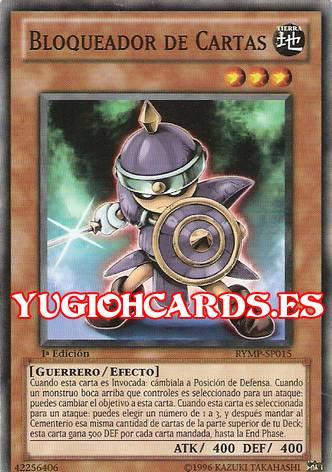 File:CardBlocker-RYMP-SP-C-1E.jpg