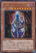 DarkNecrofear-BE02-JP-UR