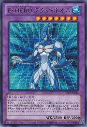 ElementalHEROAquaNeos-DE01-JP-R