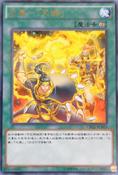 FireFormationTenki-CBLZ-TC-R