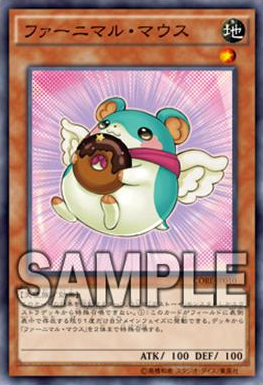 File:FluffalMouse-CORE-JP-OP.png