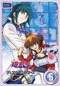 GX DVD 6
