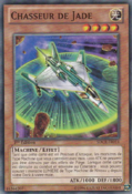 JadeKnight-SDCR-FR-C-1E