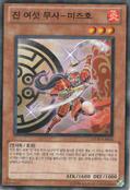 LegendarySixSamuraiMizuho-STOR-KR-C-UE