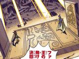 Atem and Seto's ka battle (manga)