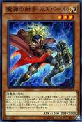 MagicalMusketeerCaspar-DBSW-JP-SR