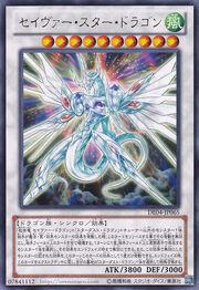 MajesticStarDragon-DE04-JP-R