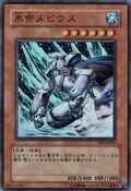 MobiustheFrostMonarch-EE3-JP-SR