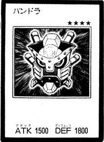 File:Pandora-JP-Manga-GX.png