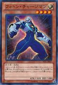 PhotonChargeman-LVAL-JP-C