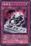 PortableBatteryPack-LODT-JP-C