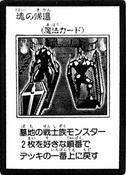 SoulReturn-JP-Manga-GX