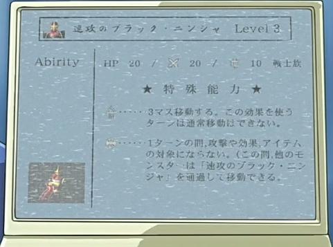 File:StrikeNinja-JP-Anime-DM-Data-DDM.png