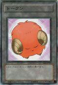 Token-TKN-JP-C-SheepOrange