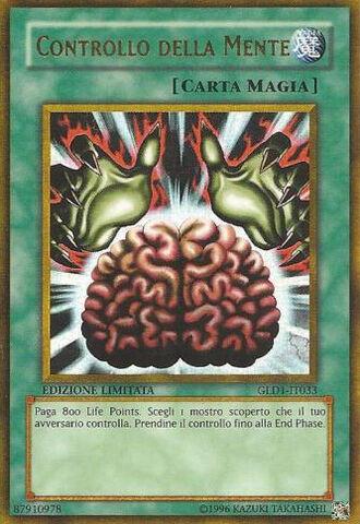 File:BrainControl-GLD1-IT-GUR-LE.jpg